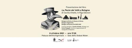 Venerdì 8 ottobre ore 17:30: Biblioteca dell'Archiginnasio di Bologna
